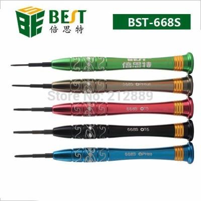 Ecran lcd avec vitre tactile pour Huawei P Smart Z avec chassis vert